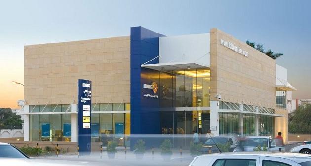 Körfez bankası Türkiye'deki ilk temsilciliğini açtı