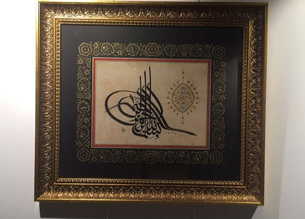 Gaziantep'te 'Bayram'lık sergi