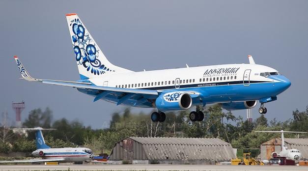 Uçak biletlerine yüzde 75 zam
