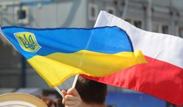 Ukrayna ve Polonya'dan silah sevkiyatı anlaşması