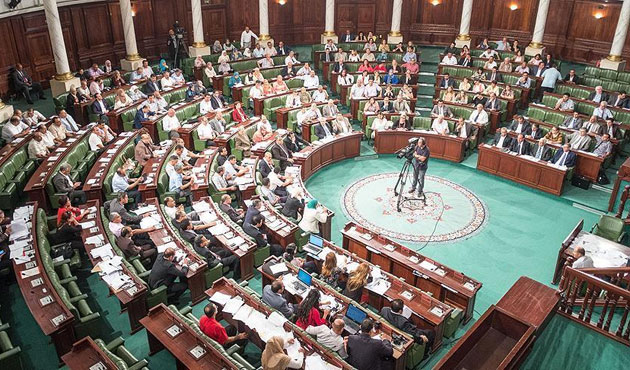Tunus'ta yeni hükümet göreve başladı
