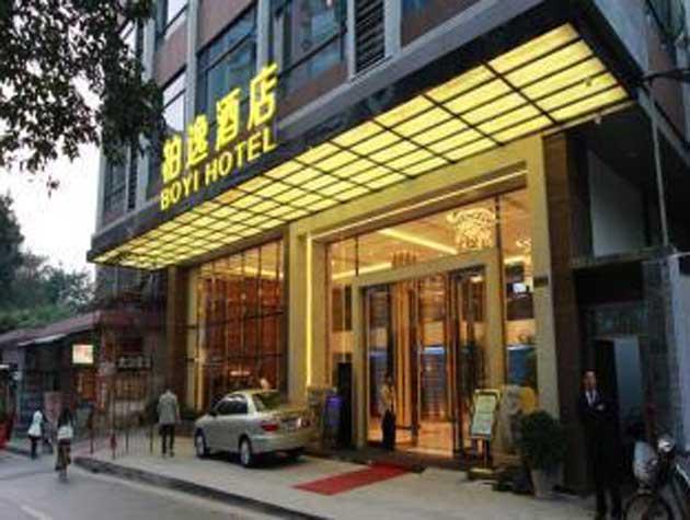 Çin'de bazı otellere Müslüman müşteri yasağı