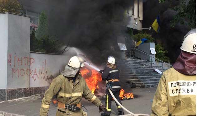 Ukrayna'da televizyon kanalı binası ateşe verildi