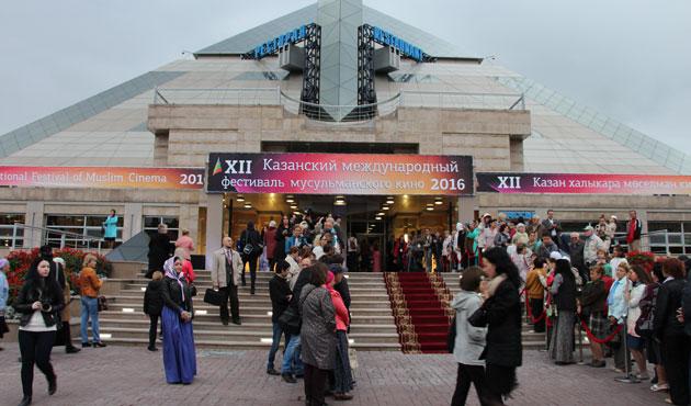 Kazan'da Müslüman Film Festivali başladı