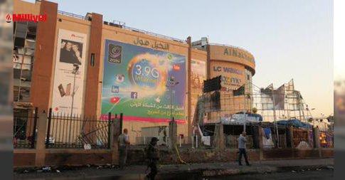 Bağdat'ta AVM'ye saldırı: 16 ölü