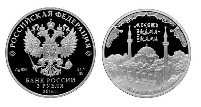 Rus parasında Osmanlı camii