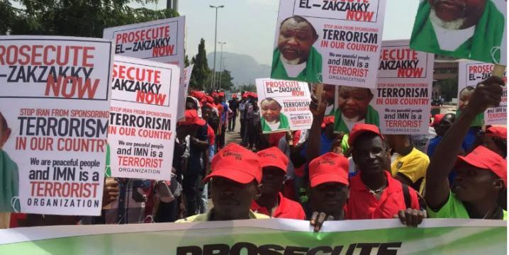 Nijerya'da Şii grubun faaliyetleri yasaklandı