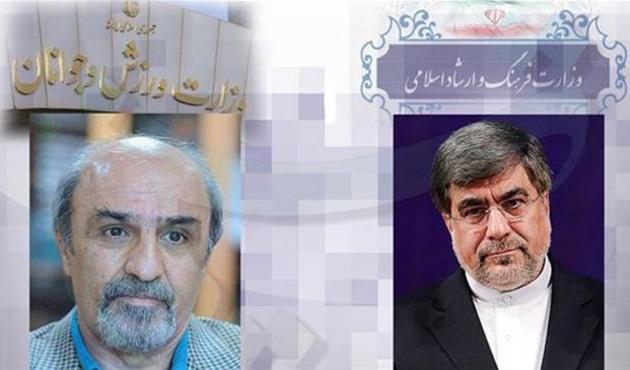 İran'da iki bakandan istifa