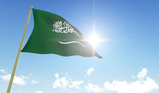 Suudi Arabistan Büyükelçiliği'nden BBC'ye yalanlama