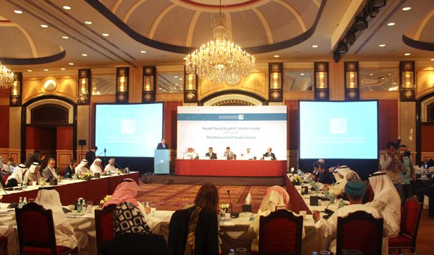 3. Körfez ve Arap Yarımadası Çalışmaları Forumu başladı