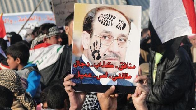 Iraklılar Maliki'yi protesto etti   VİDEO