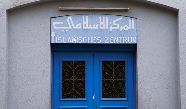 Zürih'te cami saldırganının cesedi bulundu