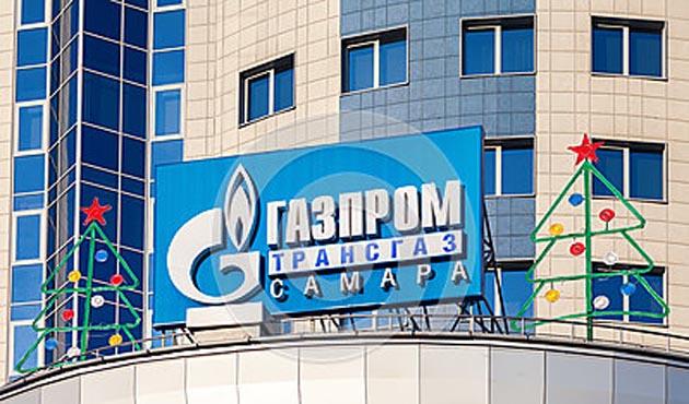 Gazprom, Ukrayna'ya doğalgazı kesiyor