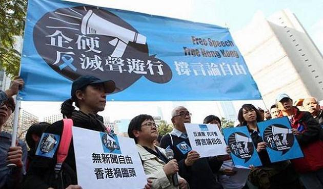 Çin'den Hong Kong'daki bağımsızlık karşıtı çabalara destek