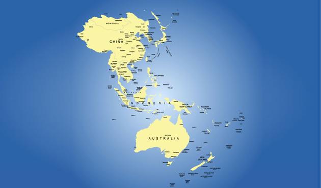 Asya-Pasifik'de 2016 yılı dinamikleri