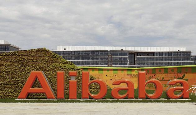 Çinli Alibaba'dan harita özrü