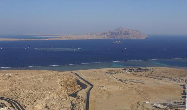 Mahkeme 'adalar' konusunda Mısır lehine karar verdi
