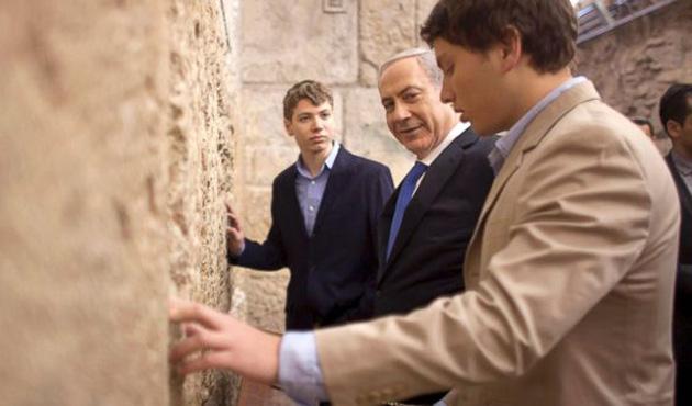 Netanyahu'nun oğlu da yolsuzluk soruşturmasında