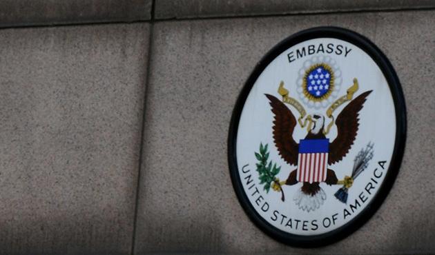 Hamas'tan ABD'ye büyükelçilik tepkisi