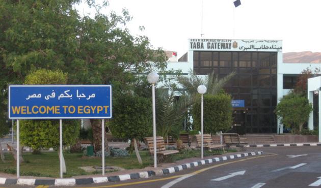 İsrail, Mısır sınırını kapadı