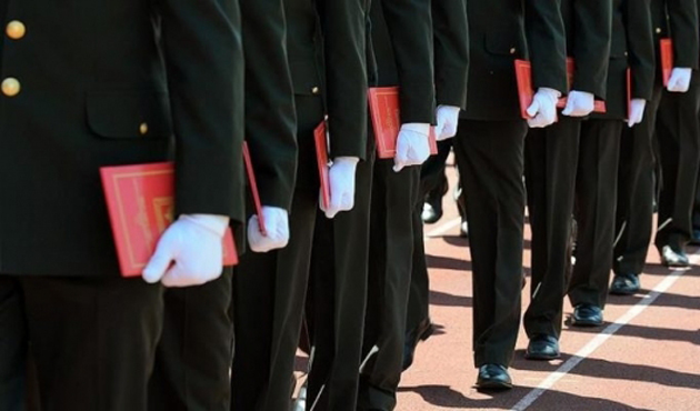 Jandarma ve Sahil Güvenlik Akademisi'ne giriş şartları açıklandı