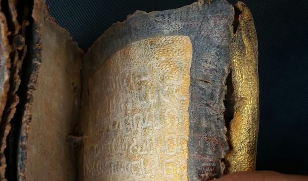 Adana'da el yazması 2 Tevrat ele geçirildi