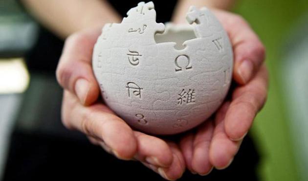 Wikipedia'nın itirazına mahkemeden ret
