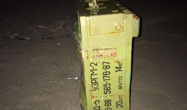 Karadeniz'de batan Rus gemisindeki mühimmat kıyıya vurdu