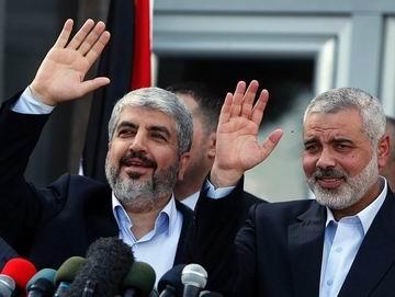 Hamas'ın yeni vizyonu ve Ortadoğu barışı