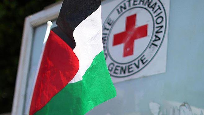 Uluslararası Kızılhaç Ramallah ofisini kapattı