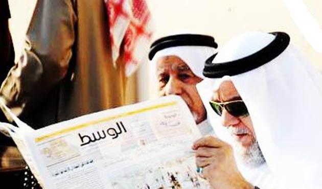 Bahreyn'in tek bağımsız gazetesi, süresiz kapatıldı