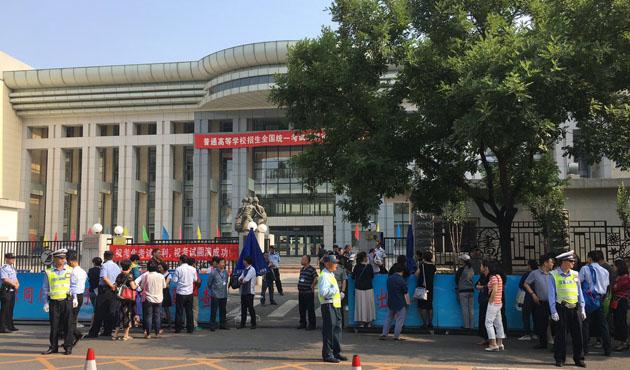 Çin'de üniversite sınavı Gao Kao başladı