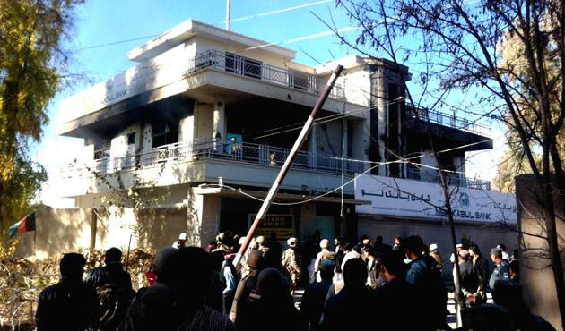 Banka kuyruğuna bombalı saldırı, 29 ölü 50 yaralı