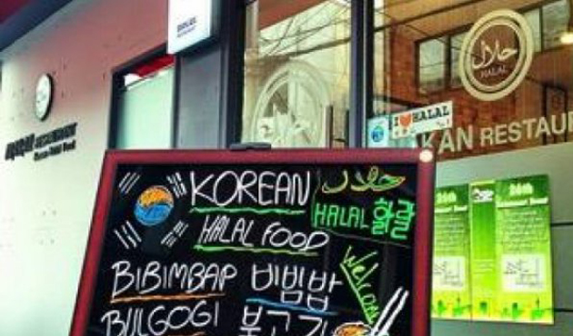 Güney Kore'de helal restoran sayısı 250'yi aştı