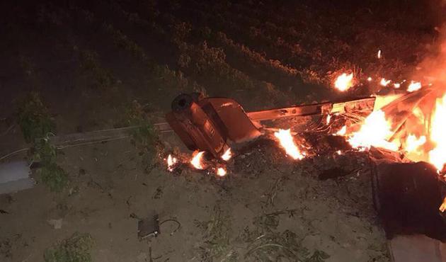 Adana'da ABD'ye ait insansız hava aracı düştü