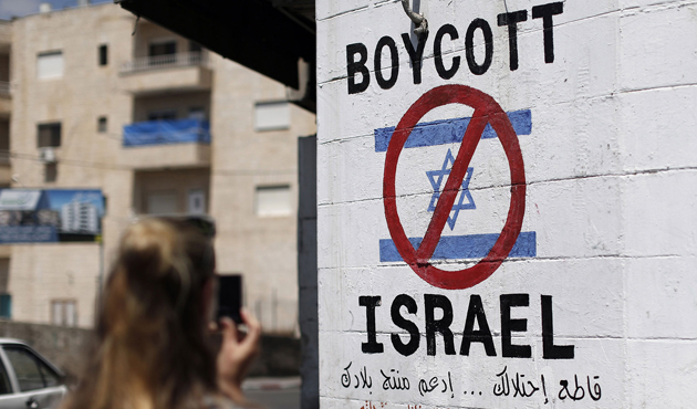 İsrail, Uluslararası Af Örgütünü cezalandırıyor