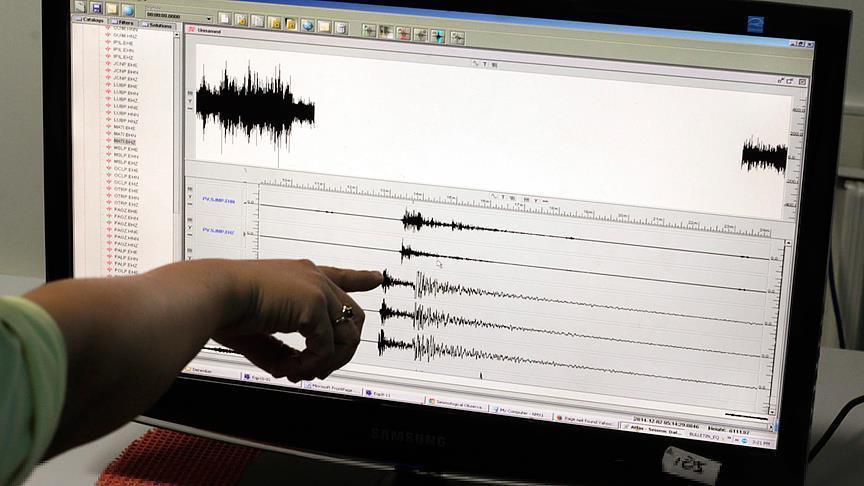 Endonezya'da 4,4 büyüklüğünde deprem