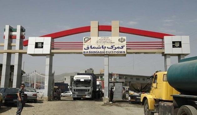 İran-İKBY arasındaki Sınır Kapısı yeniden açıldı