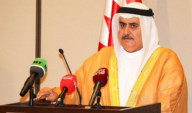 Bahreyn'den Katar'a 'İran' suçlaması