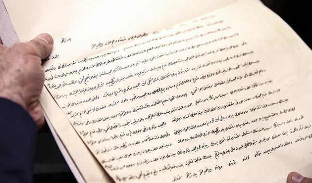 Osmanlı hafızası tek merkezde toplanıyor