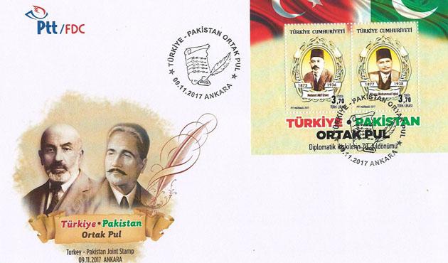 'Pakistan-Türkiye Ortak Pulu' çıkarıldı