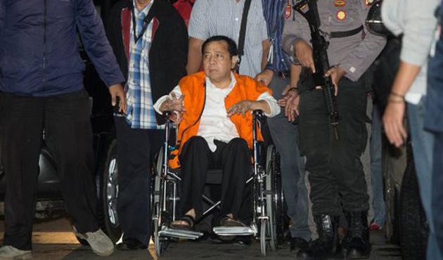 Endonezya'da meclis başkanına yolsuzluktan gözaltı