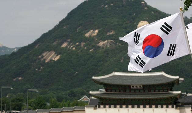Güney Kore uzun menzilli radar projesini iptal etti