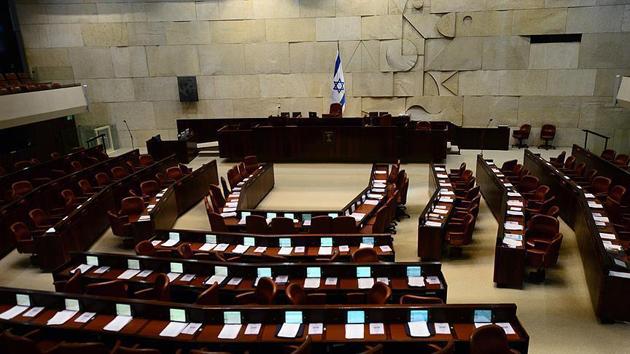 Filistinlilere 'idam cezası' yasa tasarısı Knesset'te oylamaya sunulacak