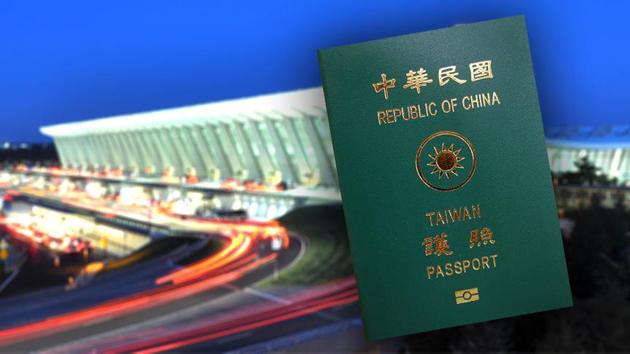 Tayvan'da yeni biyometrik pasaportlarda 'tasvir' skandalı