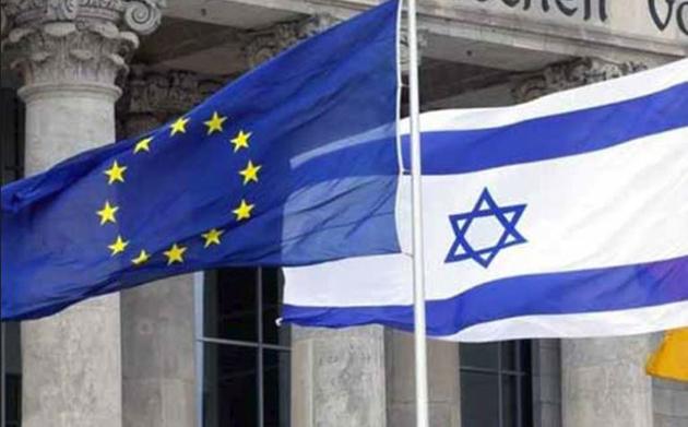 AB'den İsrail'e idam tepkisi