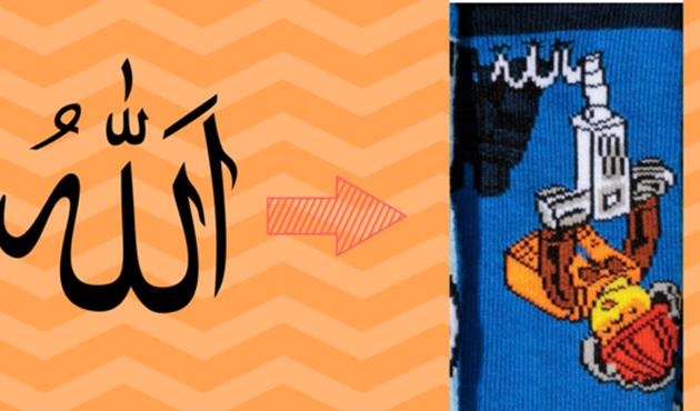 H&M'den 'Allah' yazılı çocuk çorapları için özür
