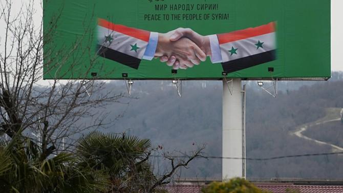 Suriye'nin geleceği Soçi'de mi Cenevre'de mi belirlenecek? | ANALİZ