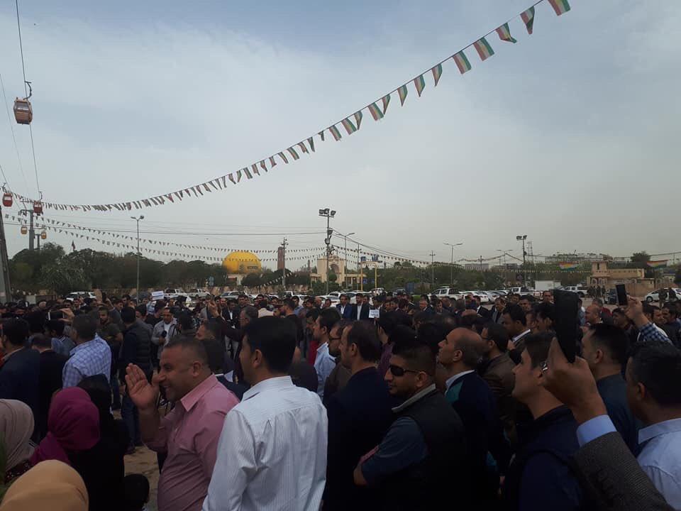 IKBY'de hükümet karşıtı kitlesel gösteri