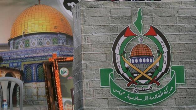 Hamas'tan Filistin Çalışma Bakanı'na tepki